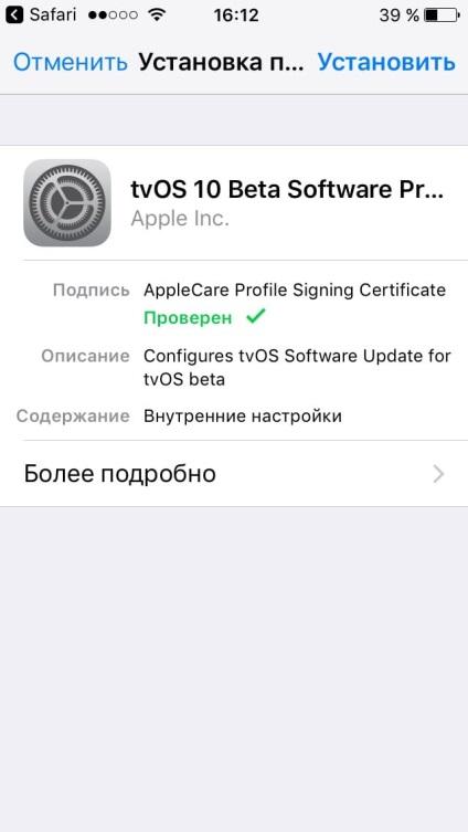 Jak zapobiec automatycznemu aktualizowaniu ios do iPhone'a i iPada
