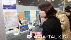 Jak zwrócić pieniądze za bilet lotniczy
