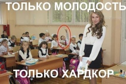 Прикольні картинки про школу в вконтакте (35 фото) - прикольні картинки і гумор