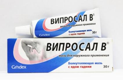 Acasa tratamentul osteochondrozei rapid