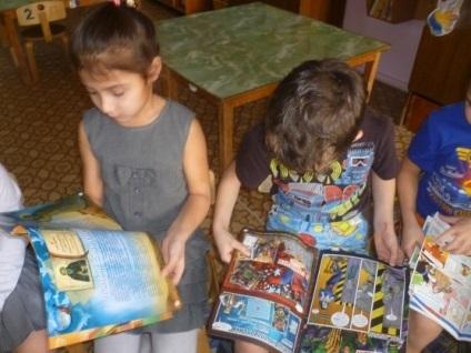 Щоб діти більше знали, є газети і журнали »