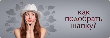 Jak odebrać kapelusz na kształt wskazówek od stylistów z firmy szczyt