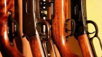 Продовження дозволу на мисливську зброю порядок, документи