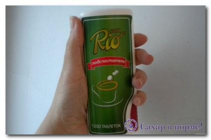 Замінник цукру ріо голд користь чи шкода, відгук лікаря