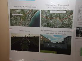Одеситам розповіли, як будуть будувати трасу «північ - південь» - таймер