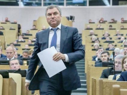 Василь Ізмайлов п'ятирічка Володіна