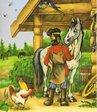 Півник і бобове зернятко