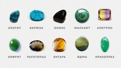 Напівкоштовні камені - інтернет-додаток журналу - байанай