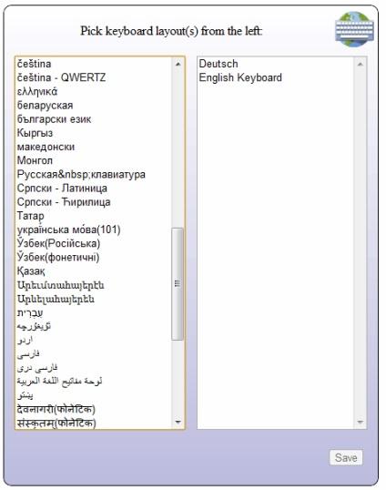 Віртуальна клавіатура для google chrome
