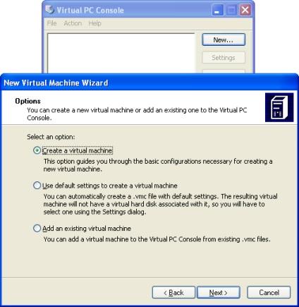 Віртуальний комп'ютер