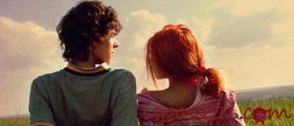Як забути кохану дівчину і жити далі