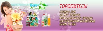 Natuderm botanics натуральна і органічна косметика для волосся