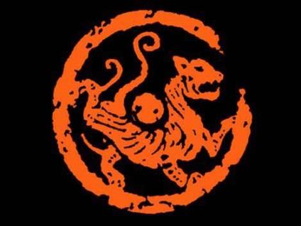 Хто придумав тигра сетокан & amp; # 8211