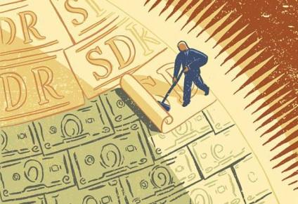Спеціальні права запозичення - штучний резервний і платіжний засіб, що емітується