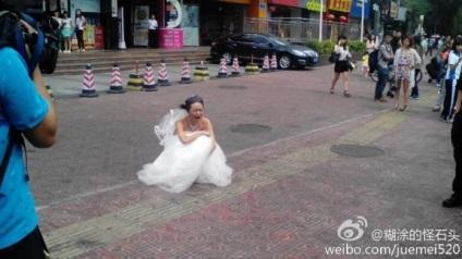Наречений скасовує весілля після того, як бачить свою наречену, яка виглядає як стара