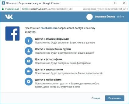 Jak ominąć blokowanie rosyjskich usług na Ukrainie, rusbase