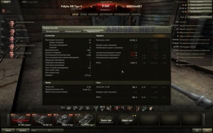 Інструкція по швидкому гасінню пожежі в world of tanks