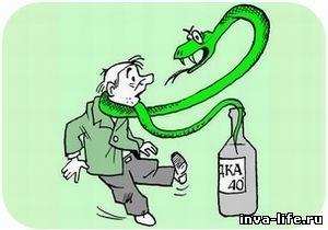 Jak pokonać publikację Green Snake, artykuły