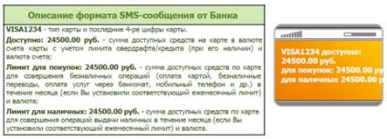 Jak sprawdzić limit dostępnych środków na karcie Savings Bank