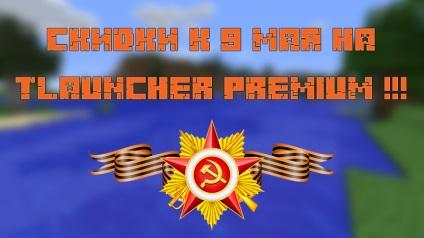 News tlauncher - historia wersji i ważne notatki