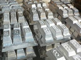 Aluminiu ca material al viitorului.