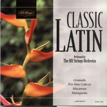 Афоризми на латині