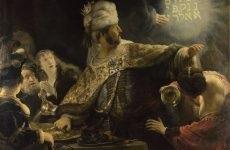Історичні свідчення свідки життя і воскресіння христа, дізнайся про бога