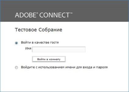 Коротка інструкція для учасників on-line семінару, контент-платформа