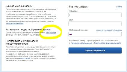 Інструкція які документи потрібні для реєстрації на порталі держпослуги паспорт (необхідні