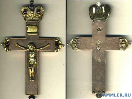 Наперсні хрести для священнослужителів - сторінка 2 - наперсні хрести - сторінка 2