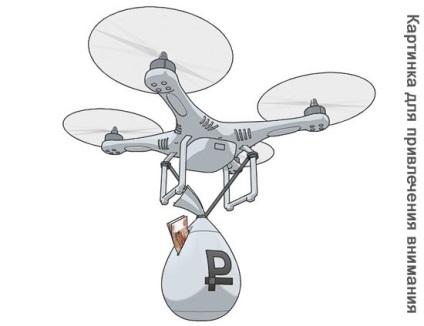 Трохи про можливості заробітку на ринку зйомки з повітря