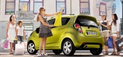 Автомобіль для дівчини