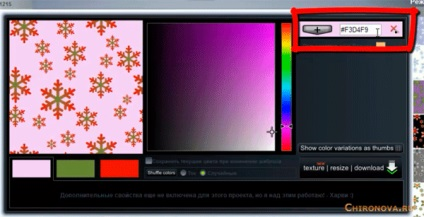 Безшовні фони як зробити online