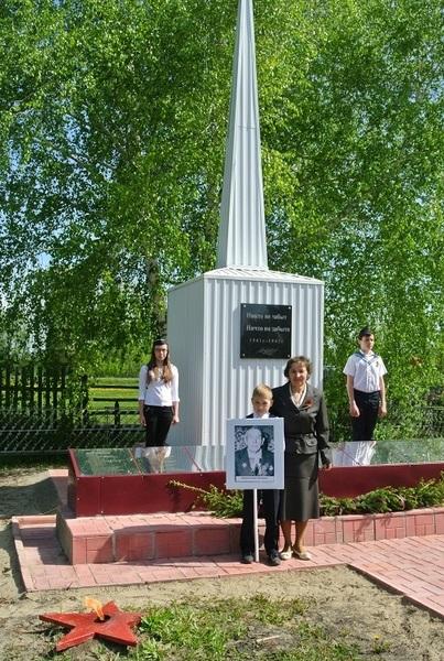 Матеріал на тему відкриття пам'ятника, скачати безкоштовно, соціальна мережа працівників освіти