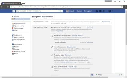 Jak chronić konto na Facebooku za pomocą uwierzytelniania dwuskładnikowego