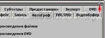 Супутникове телебачення в Білорусі і Росії - настройка програми mytheatre