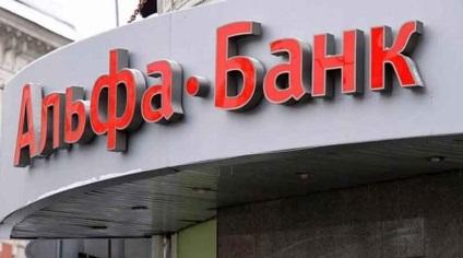 Bank Promsvyazbank 2017 kedvező hitel - kamat (aránya)
