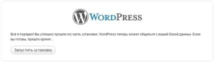 Hogyan hozzunk létre egy blog wordpress (áttekintő) - a régi felhasználó mesék