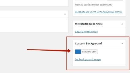 Hogyan kell beállítani a különböző háttérrel az oldal tetejére WordPress honlap