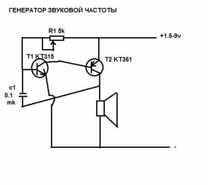 Схема простейшего генератора звука