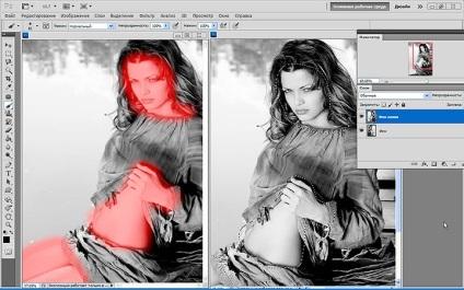 видео сделать цветной фото фотошоп чёрно белое