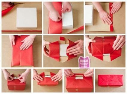 Способ как упаковать подарок