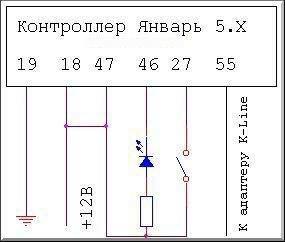 Микас 71 программатор своими руками 67