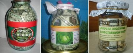 Что написать на банке с деньгами в подарок на свадьбу 14