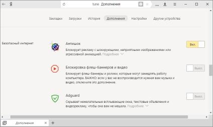 Adblocker a Yandex Browser