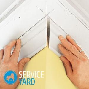 Как сделать углы на потолочном плинтусе руками 86
