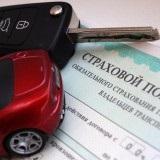Titkok kiválasztás autó emelő dönt a megfelelőt