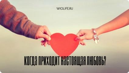 """7 szakaszai kapcsolatok vagy a """"ha igaz szerelem jön"""""""