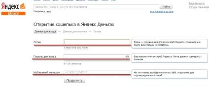 150 руб. в подарок от яндекс 516