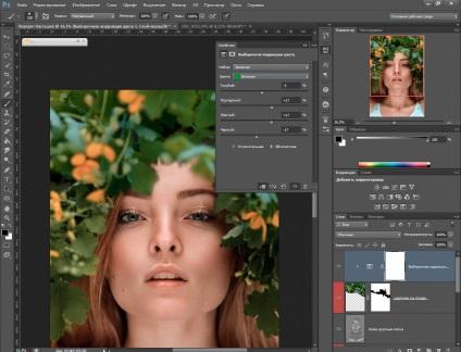 Как сделать редактор фотографий